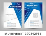vector flyer template design....   Shutterstock .eps vector #370542956