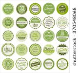 quality retro vintage badges... | Shutterstock .eps vector #370548068