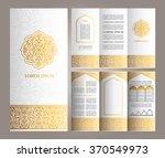 vintage islamic style brochure... | Shutterstock .eps vector #370549973