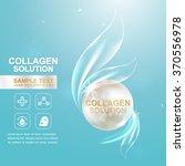 collagen serum and vitamin... | Shutterstock .eps vector #370556978