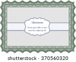 retro invitation. with great... | Shutterstock .eps vector #370560320