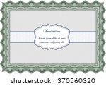 retro invitation. with great... | Shutterstock .eps vector #370560320