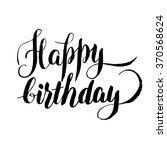 happy birthday  stilish... | Shutterstock .eps vector #370568624