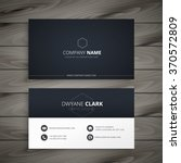 clean dark business card | Shutterstock .eps vector #370572809