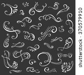 hand drawn decorative floral... | Shutterstock .eps vector #370579910