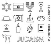 judaism religion symbols vector ... | Shutterstock .eps vector #370580459
