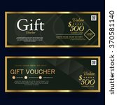 gift voucher premier gold.vector | Shutterstock .eps vector #370581140