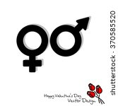 web line icon. gender symbol ... | Shutterstock .eps vector #370585520