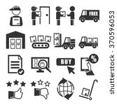 logistic icon set | Shutterstock .eps vector #370596053