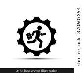 man in gear icon | Shutterstock .eps vector #370609394
