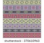 african seamless pattern.... | Shutterstock .eps vector #370610963
