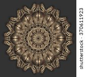 relief circular medallion ... | Shutterstock .eps vector #370611923