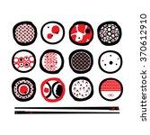 sushi set   Shutterstock .eps vector #370612910