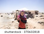 jordan   amman 14   june   2015 ... | Shutterstock . vector #370632818