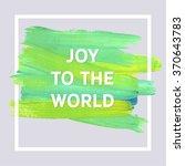 motivation typographic poster.... | Shutterstock .eps vector #370643783