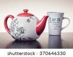 tea pot | Shutterstock . vector #370646330