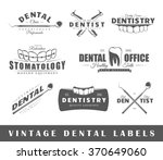 set of dentist labels. elements ... | Shutterstock . vector #370649060