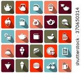 restaurant icons | Shutterstock .eps vector #370650314