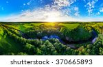 blue calm river in the forest... | Shutterstock . vector #370665893