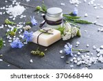 soap  cream and bath salt with... | Shutterstock . vector #370668440