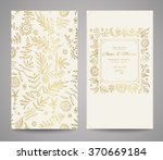 gold ornate frame for... | Shutterstock .eps vector #370669184