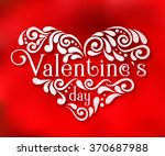 white ornate heart with sign... | Shutterstock .eps vector #370687988