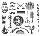 barber shop vector silhouettes... | Shutterstock .eps vector #370689500