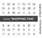 icons fitness | Shutterstock .eps vector #370691894