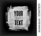 grunge texture frame   Shutterstock .eps vector #370697870