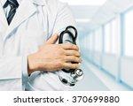 doctor. | Shutterstock . vector #370699880