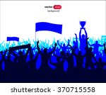 banner for sporting events and... | Shutterstock .eps vector #370715558