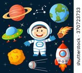 set of space elements....   Shutterstock .eps vector #370723733