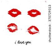 handwritten ink lettering....   Shutterstock .eps vector #370729313