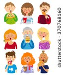 set of colorful cartoon. people ... | Shutterstock .eps vector #370768160