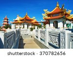Buddhist Temple In Phan Thiet ...
