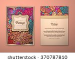 vintage cards with floral... | Shutterstock .eps vector #370787810