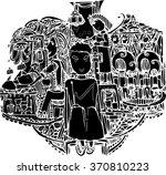 black vector of imagination... | Shutterstock .eps vector #370810223