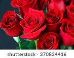 Stock photo bunch of red rose 370824416