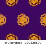 decorative seamless pattern | Shutterstock .eps vector #370825670