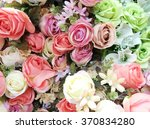 colorful of artificial flowers | Shutterstock . vector #370834280