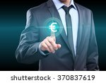 business  technology ... | Shutterstock . vector #370837619