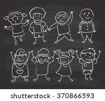 Cute Kids Doodle On Chalkboard...