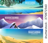 great nature travel landscape 3 ... | Shutterstock .eps vector #370872560