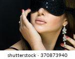 beautiful sexy woman. her eyes... | Shutterstock . vector #370873940