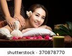 asian woman getting thai herbal ... | Shutterstock . vector #370878770