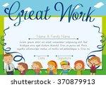 certificate design with... | Shutterstock .eps vector #370879913