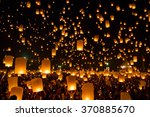 floating lantern | Shutterstock . vector #370885670