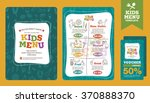 cute colorful kids meal menu... | Shutterstock .eps vector #370888370