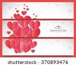 shiny elegant hearts decorated... | Shutterstock .eps vector #370893476