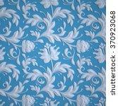 Embossed Flowers Pattern  Blue...